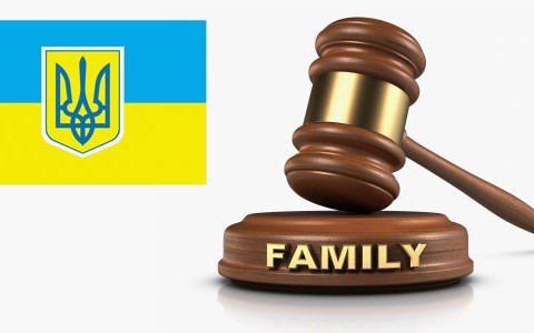 Family Code of Ukraine