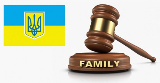 Family Code of Ukraine