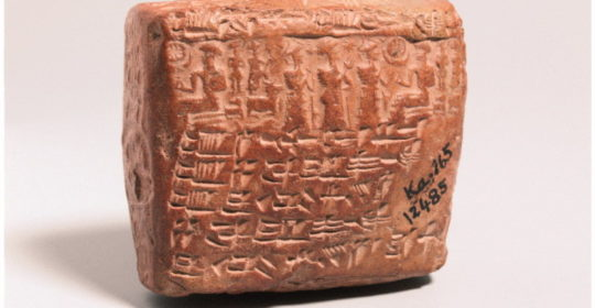 A Cuneiform Marriage Contract That Addresses Infertility and Surrogacy